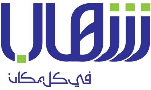 shihab-logo-ar